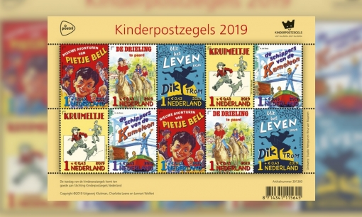 Actie kinderpostzegels van start
